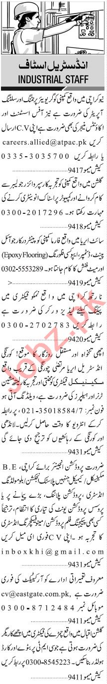 Jang Sunday Classified Ads 14 March 2021 for Industrial