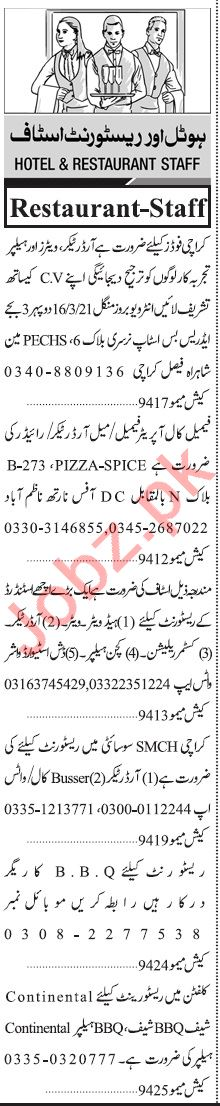 Jang Sunday Classified Ads 14 March 2021 for Hotel Staff
