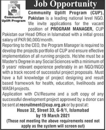 Community Uplift Program CUP Pakistan NGO Job 2021
