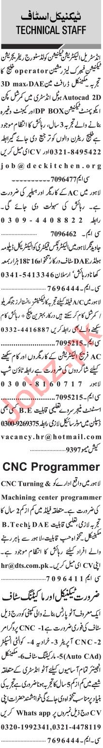 Jang Sunday Classified Ads 14 March 2021 for Technical Staff