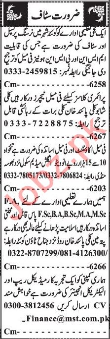 Jang Sunday Classified Ads 14 March 2021 for Office Staff