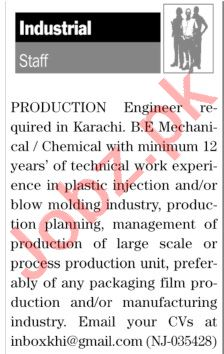 The News Sunday Classified Ads 14 March 2021 for Industrial