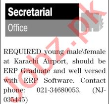 The News Sunday Classified Ads 14 March 2021 for Secretarial