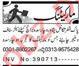 Aaj Sunday Classified Ads 14 March 2021 for Marketing Staff