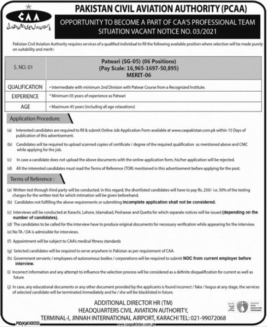 Pakistan Civil Aviation Authority CAA Jobs 2021 in Karachi