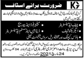 Karachi Gym Khana Jobs 2021 in Karachi