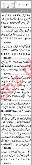 Express Sunday Karachi Classified Ads 14 March 2021