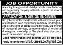 Manufacturing Company Jobs 2021 in Karachi