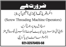 MBI Industries Private Limited Jobs 2021