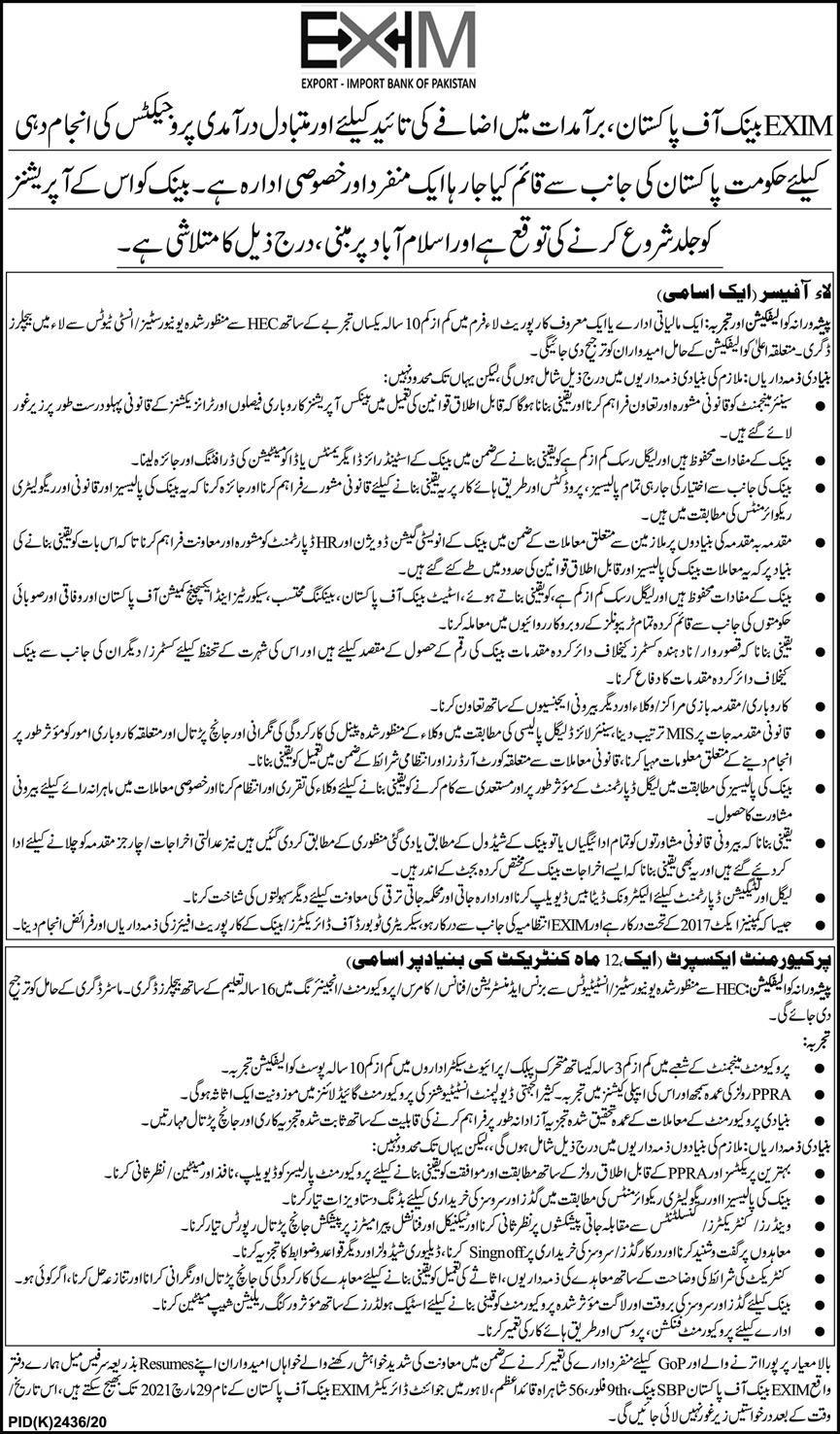 Exim Bank of Pakistan Jobs 2021 in Lahore