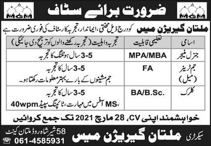 Multan Garrison Mess Jobs 2021 in Multan Cantt