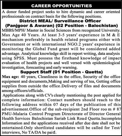 Donor Funded Project Jobs 2021 in Quetta Balochistan