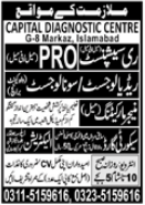 Capital Diagnostic Center Jobs 2021 in Islamabad