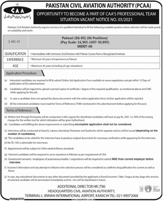 Pakistan Civil Aviation Authority CAA Jobs 2021 for Patwari