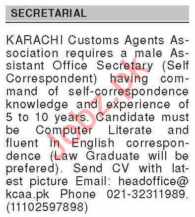 Dawn Sunday Classified Ads 14 March 2021 for Secretarial