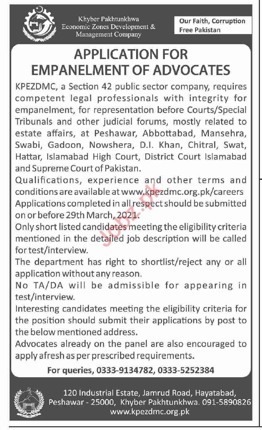 Khyber Pakhtunkhwa Economic Zones KPEZDMC Jobs 2021