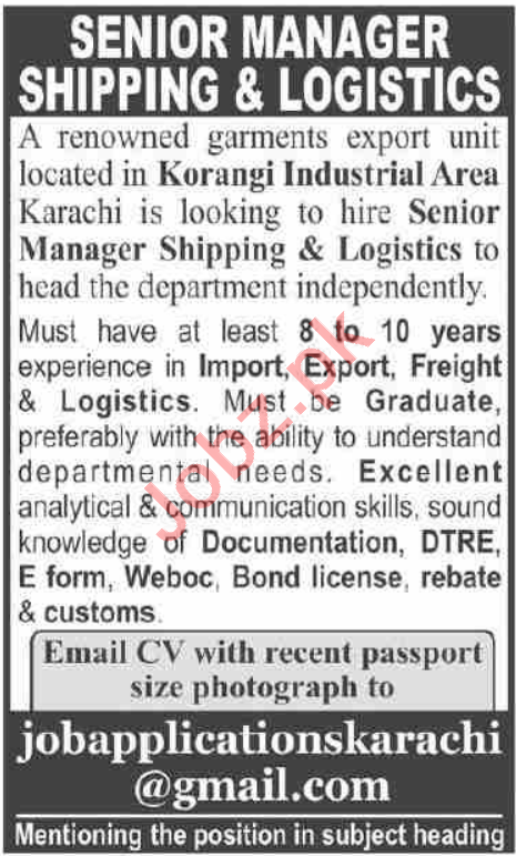 Senior Manager Shipping & Logistics Jobs 2021 in Karachi