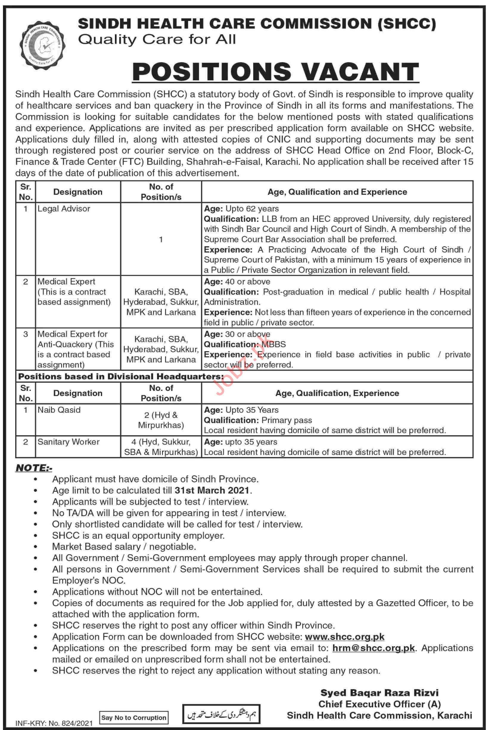Sindh Health Care Commission SHCC Jobs 2021 Legal Advisor