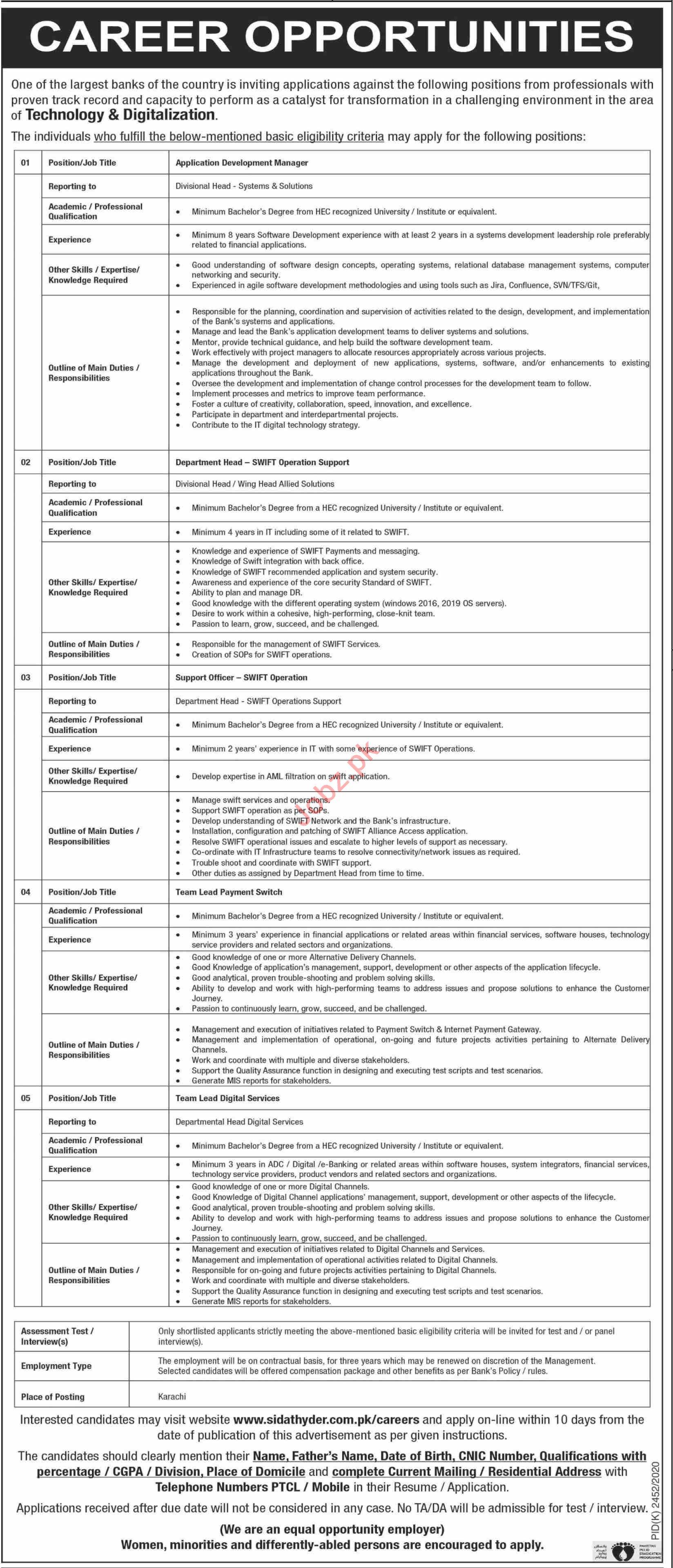 Application Development Manager & Department Head Jobs