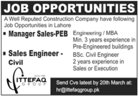 Ittefaq Group Jobs 2021 in Lahore