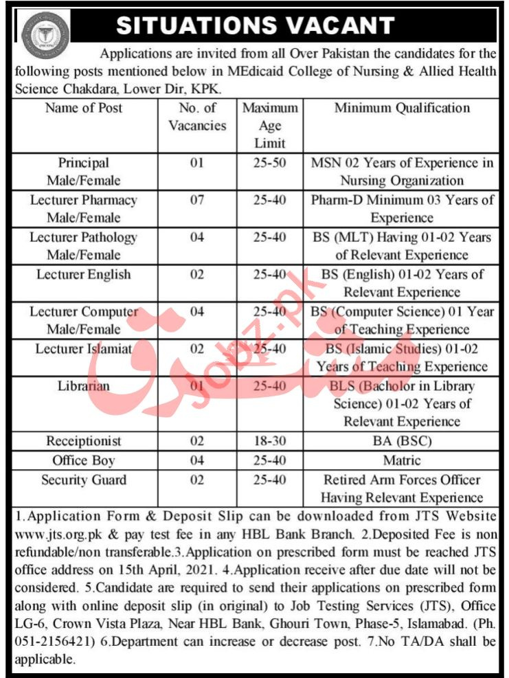 Medical College of Nursing & Health Science Chakdara Jobs
