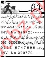 Order Booker & Salesman Jobs 2021 in Peshawar