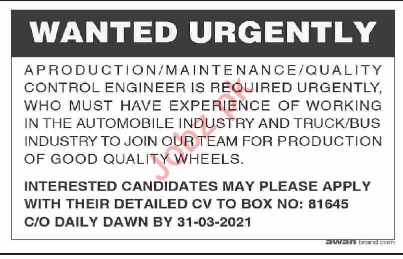 Quality Control Engineer & Maintenance Quality Engineer Jobs