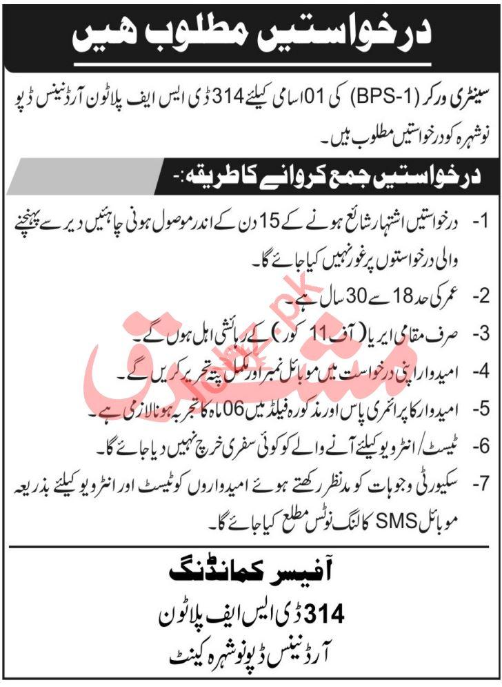 Pak Army 314 DSF Platoon Ordnance Depot Nowshera Jobs 2021