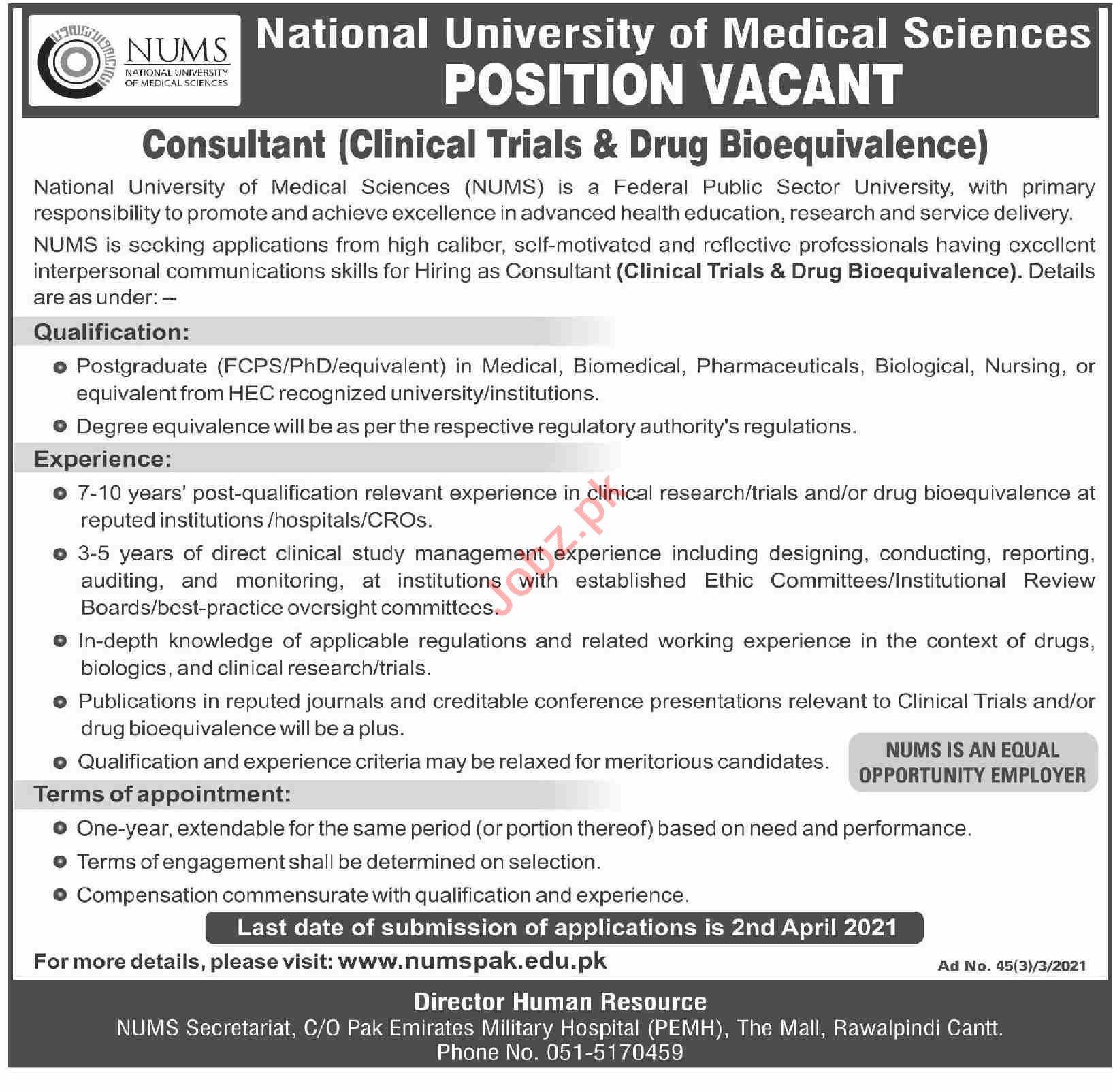 National University of Medical Sciences NUMS Rawalpindi Jobs
