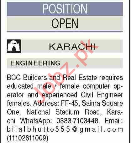 BCC Builders & Real Estate Karachi Jobs 2021 for Engineers