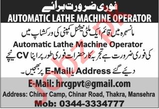 Automatic Lathe Machine Operator Jobs 2021 in Mansehra