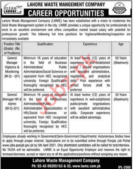 General Manager Vigilance & Monitoring Jobs 2021 in LWMC