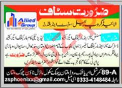 Allied Group Real Estate & Builders Multan Jobs 2021