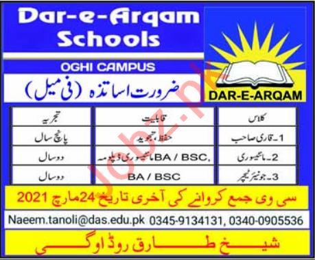 Dar e Arqam Schools Oghi Campus Jobs 2021 for Teachers