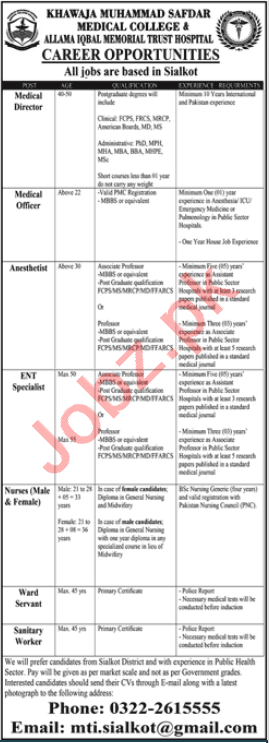 Khawaja Muhammad Safdar Medical College Sialkot Jobs 2021