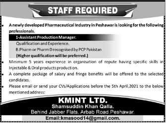 KMINT Limited Company Jobs 2021 in Peshawar
