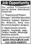 AOL Online Service Provider Company Jobs 2021 in Karachi