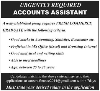 Accounts Assistant Job 2021 in Karachi