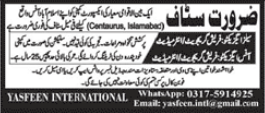 Yasfeen International Company Jobs 2021 in Islamabad