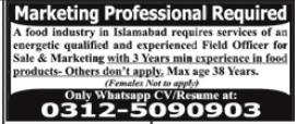 Marketing Staff Jobs 2021 in Islamabad