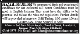 Trio Communication Jobs 2021 For Call Center Agents
