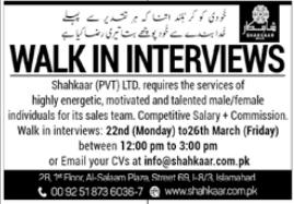 Shahkaar Pvt Limited Walk In Interviews 2021