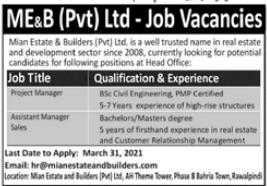 Mian Estate & Builders Jobs 2021 in Rawalpindi