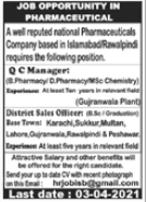 QC Manager & District Sales Officer Jobs 2021