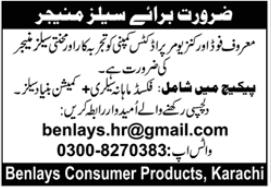 Benlays Consumer Products Jobs 2021 in Karachi