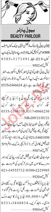 Jang Sunday Classified Ads 21 March 2021 for Beauty Parlors