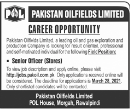 Senior Officer Stores Job 2021 in Rawalpindi