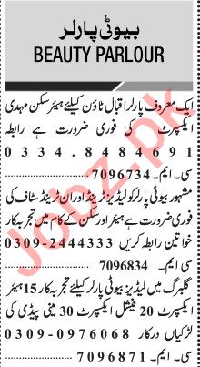 Jang Sunday Classified Ads 21 March 2021 for Beauty Parlours