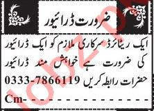 Jang Sunday Classified Ads 21 March 2021 for Driving Staff