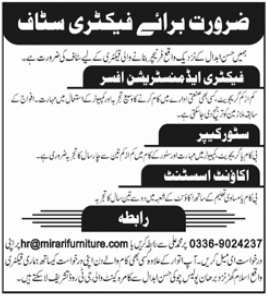 Factory Staff Jobs 2021 in Hassan Abdal